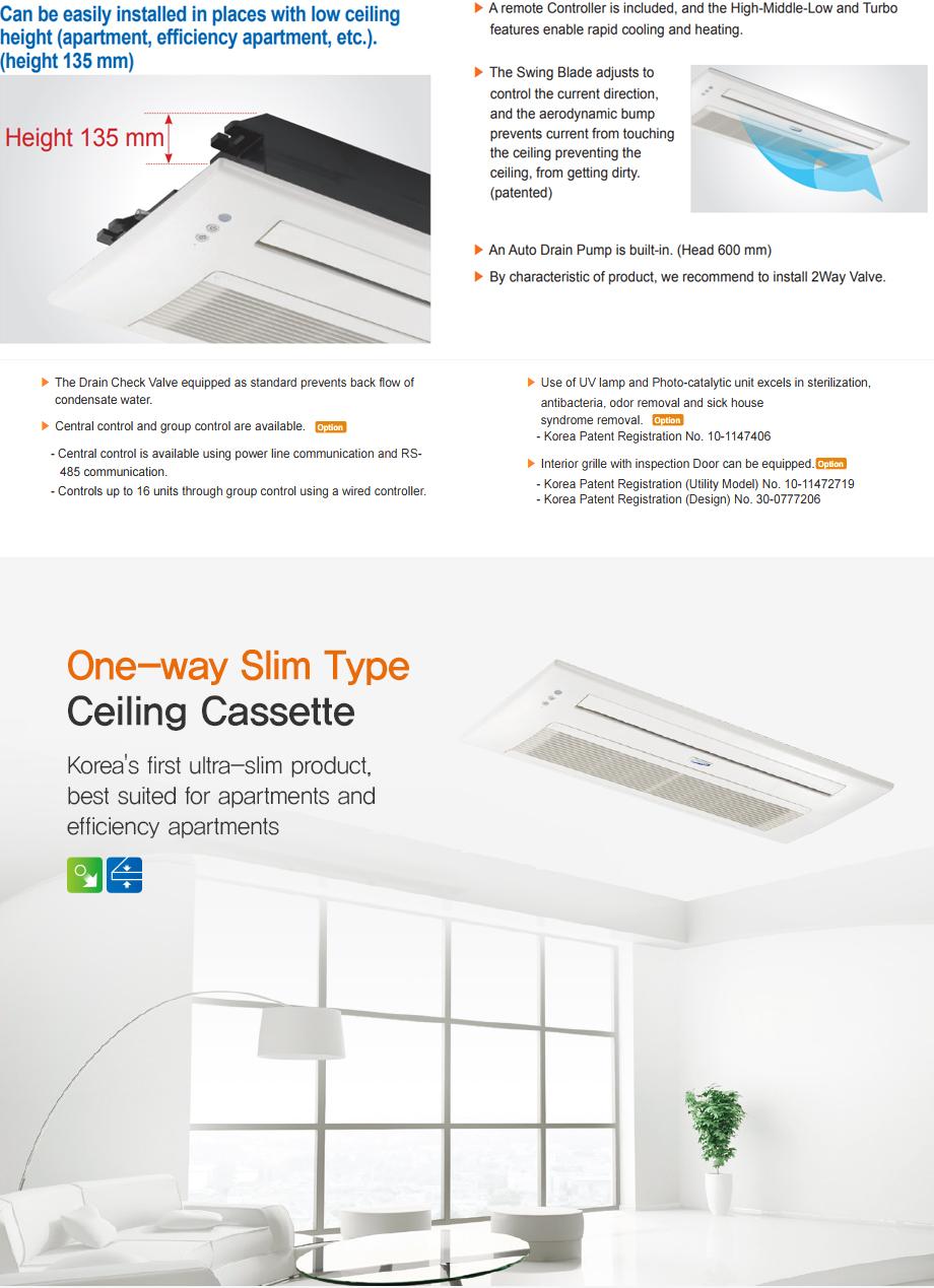 Shinwoo Air Conditioning